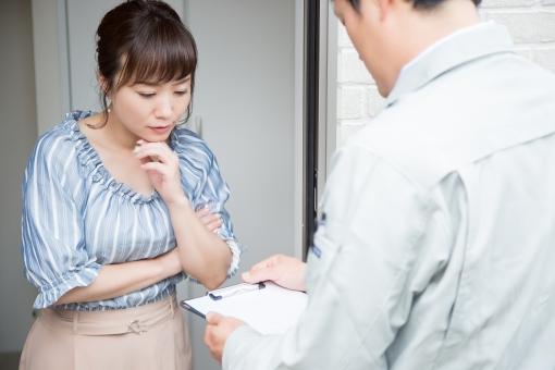 新型コロナウィルス感染対策で玄関先引取